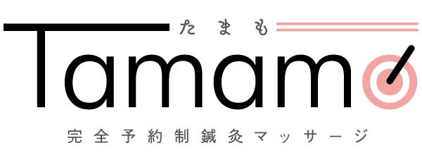 鍼灸 マッサージ Tamamo│鹿児島市